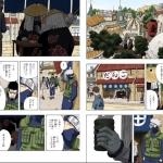 【NARUTO】うちはイタチさん、怪しい服装で団子を食べにきてしまう
