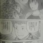 【MAJOR2nd】佐藤寿也さん、監督就任?????