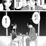 【金田一37歳の事件簿】美雪が一向に登場しないんだけどすでに死亡している可能性ない?