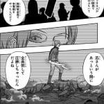 【ワールドトリガー】 迅悠一さんが風刃争奪戦で20人以上倒して圧勝したの凄くない?