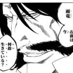 【ブリーチ】石田ってなんで聖別大丈夫だったの?