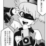 【ヒロアカ】 ヴィジランテ77話、ポップちゃん精神肉体共に徹底的に尊厳破壊される 少年漫画のスピンオフなのにやりすぎ……
