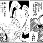 【ドラゴンボール】サイヤ人って何度も瀕死パワーアップしたら簡単に最強になれないか?