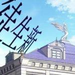 【感想】アニメ『かぐや様は告らせたい2期』8話 体育倉庫イベントに変顔にヤブ医者回!!! 原作の面白さに加えアニメ演出がキレッキレで30分ずっと笑ってた