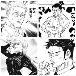 【呪術廻戦】1級呪術師、やばいやつしかいない