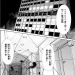 【Fate】 ケイネス先生、聖杯戦争のためにホテルに完璧な魔術工房を構築する これは勝ったな!