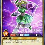 【画像】遊戯王の女戦士カナンがガングロになってリメイク! 文字と絵面のインパクト凄い
