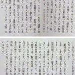 【ワンピース】尾田栄一郎先生「(映画)1年に1度作らなくてもいいんじゃないか?といったら東映のスタッフに嫌われたかもしれないけど完成したらみんな喜んでくれた」