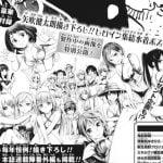 矢吹健太朗先生が描いたジャンプヒロイン集結水着イラストがこちら 全員誰か分かる?