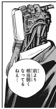 【感想】 チェンソーマン 94話 戦闘シーン相変わらず神がかってる そしてデンジくんの戦い方が賢い【ネタバレ注意】