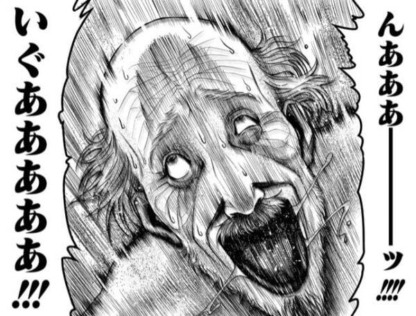 【感想】 ローゼンガーテン・サーガ 4話 圧倒的画力で描かれるドMの絵面が酷い 登場人物全員頭おかしいよ… 【ネタバレ注意】