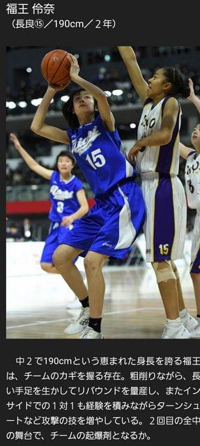 メジャー2ndの藤井千代ちゃん(13)、身長185cm、9等身、体の半分以上が脚