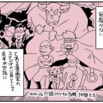 漫画家・東條チカ先生、漫画教室に通う
