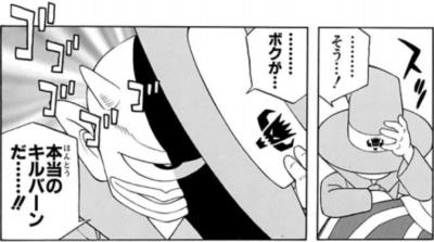 【ダイの大冒険】キルバーンって 『死神』を自称するわりには誰も殺してないよね?