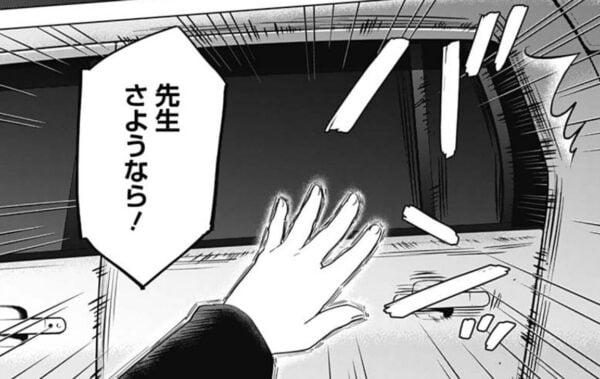 少年のアビスって柴沢由里先生が暴走してから盛り上がりが凄いよね