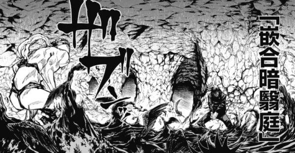 【呪術廻戦】伏黒恵が土壇場で成長して領域展開するシーン盛り上がったよね