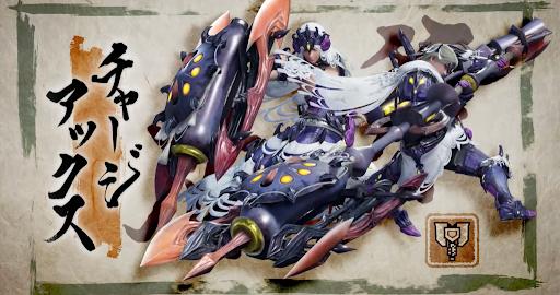 【モンハンライズ】翔蟲技の追加でモンハンのプレイ難易度が上がってない?