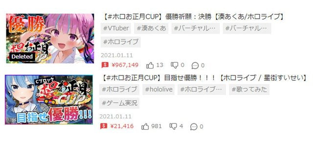 人気VTuber「ゲーム大会で負けちゃった…🥺」カオナシ「…!」