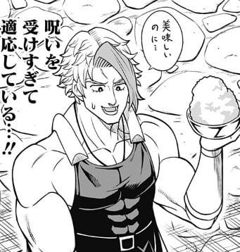 【感想】 読み切り漫画『ラヴカス』 勢いのあるキレッキレのギャグに笑った【ネタバレ注意】