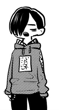 【感想】僕の心のヤバイやつ ツイヤバ ファッションチェック 街中ではぎはぎはまずいぞ山田!【僕ヤバ】