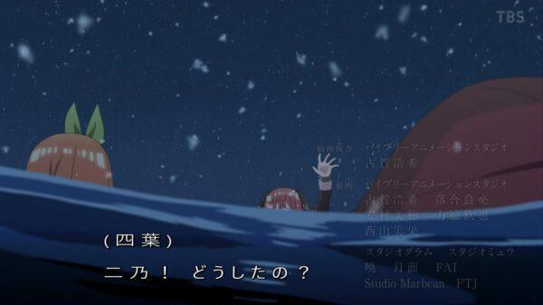 【感想】 アニメ『五等分の花嫁』2期 4話 風太郎とマルオの電話シーンカットかぁ…