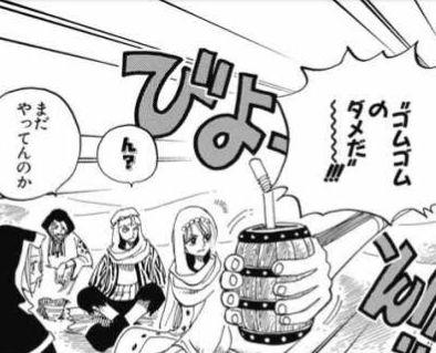 【ワンピース】ルフィって結構一度きりの技多くない?