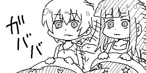 【ひぐらしのなく頃に】梨花ちゃんと沙都子ちゃん、次回からループ早起き対決がスタート
