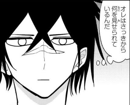 【感想】僕の心のヤバイやつ ツイヤバ  取って 山田あざとすぎる…【僕ヤバ】