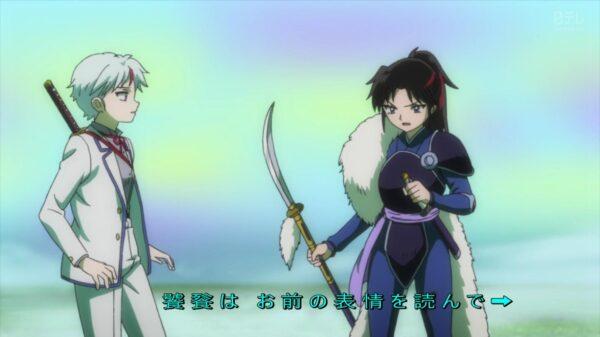 【感想】アニメ『半妖の夜叉姫』17話 混沌との再戦!陸は本当に黒幕ムーブしかしないな 来週ついにあのキャラの登場で盛り上がりそう