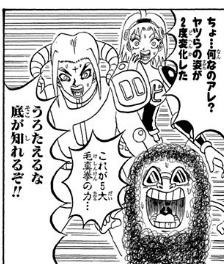 【感想】ボボボーボ・ボーボボ 199話 ボーボボ達が怪人になって大暴れ!新章一発目からハジケまくりだった