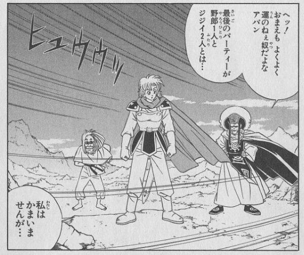 【ダイの大冒険】マァムの親父「ロカ」って未だに謎の多いキャラじゃない?