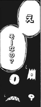 【感想】破壊神マグちゃん 32話 邪神のみの闇鍋会!今週もかわいいがいっぱいだった【ネタバレ注意】