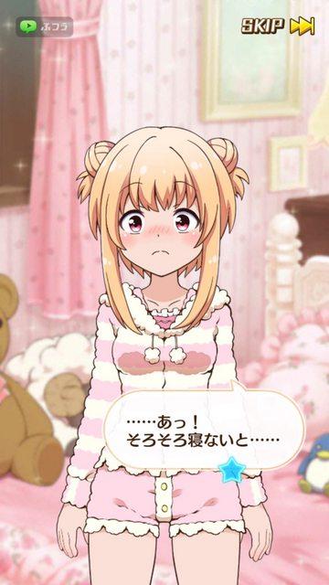 白猫プロジェクトのルウシェちゃん!!!!!!!!!!