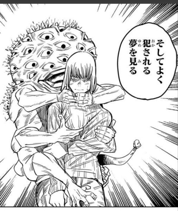 【呪術廻戦】劇場版のサトウ(斉藤)さんのシーンは盛ってほしい