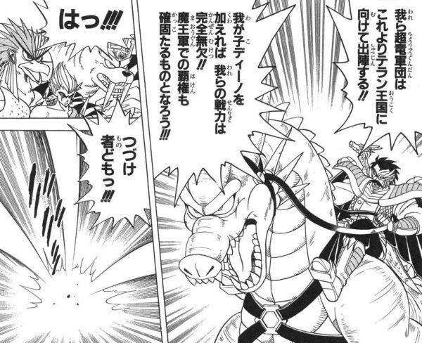 【ダイの大冒険】アニメのおかげでダイの可愛いシーンが増えたね パート16【下ネタ注意】