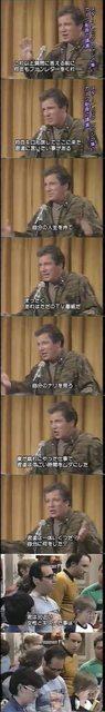 【朗報】碇シンジ×真希波マリの組み合わせ、無事受け入れられる・・・