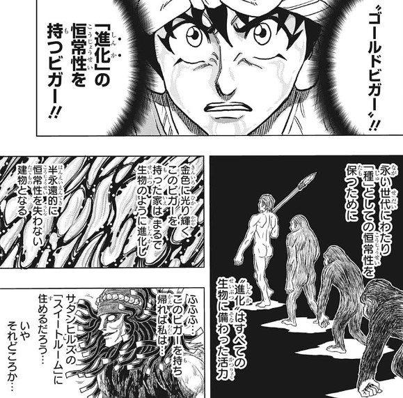 【悲報】ヒロアカと呪術廻戦が休載の今週の週刊少年ジャンプさん、ガチで読むもんがない