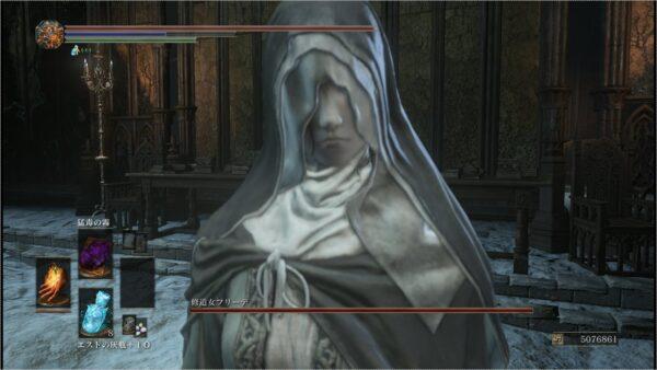 ゲームで死闘の末に倒したボスが第二形態に変身すると絶望感あるよね