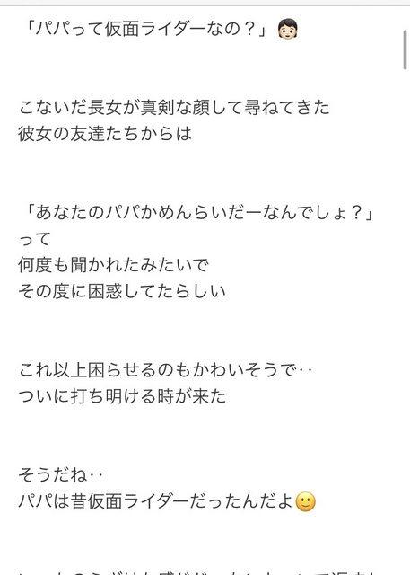 【悲報】仮面ライダーBLACKの倉田てつをさん、完全に終わる