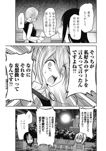 【悲報】藤原書記、脳が破壊されてしまう