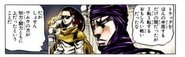 【ジョジョ】カーズって武人みたいな感じだったのにリサリサ戦で急にゲスくなったよね
