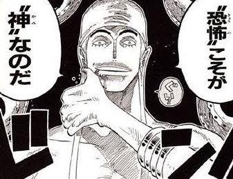 【ワンピース】ゴッド・エネルという強すぎた中ボス