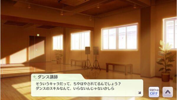 【シャニマス】浅倉透という才能の塊