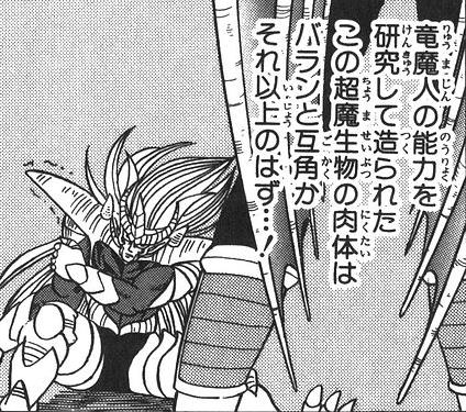 【ダイの大冒険】アニメのおかげでダイの可愛いシーンが増えたね パート19【下ネタ注意】