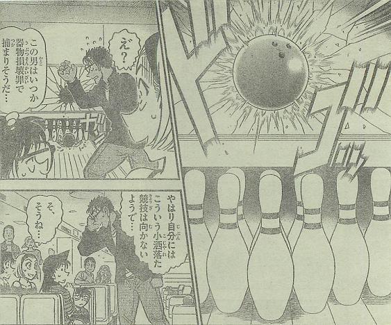 【名探偵コナン】京極真「銃口の向きと引き金の指の動きに集中していれば、弾はよけられます… ほらね?」