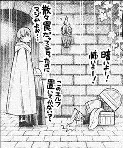 【感想】 葬送のフリーレン 48話 暗いよー!!恐いよー!!するフリーレン可愛いよー【ネタバレ注意】