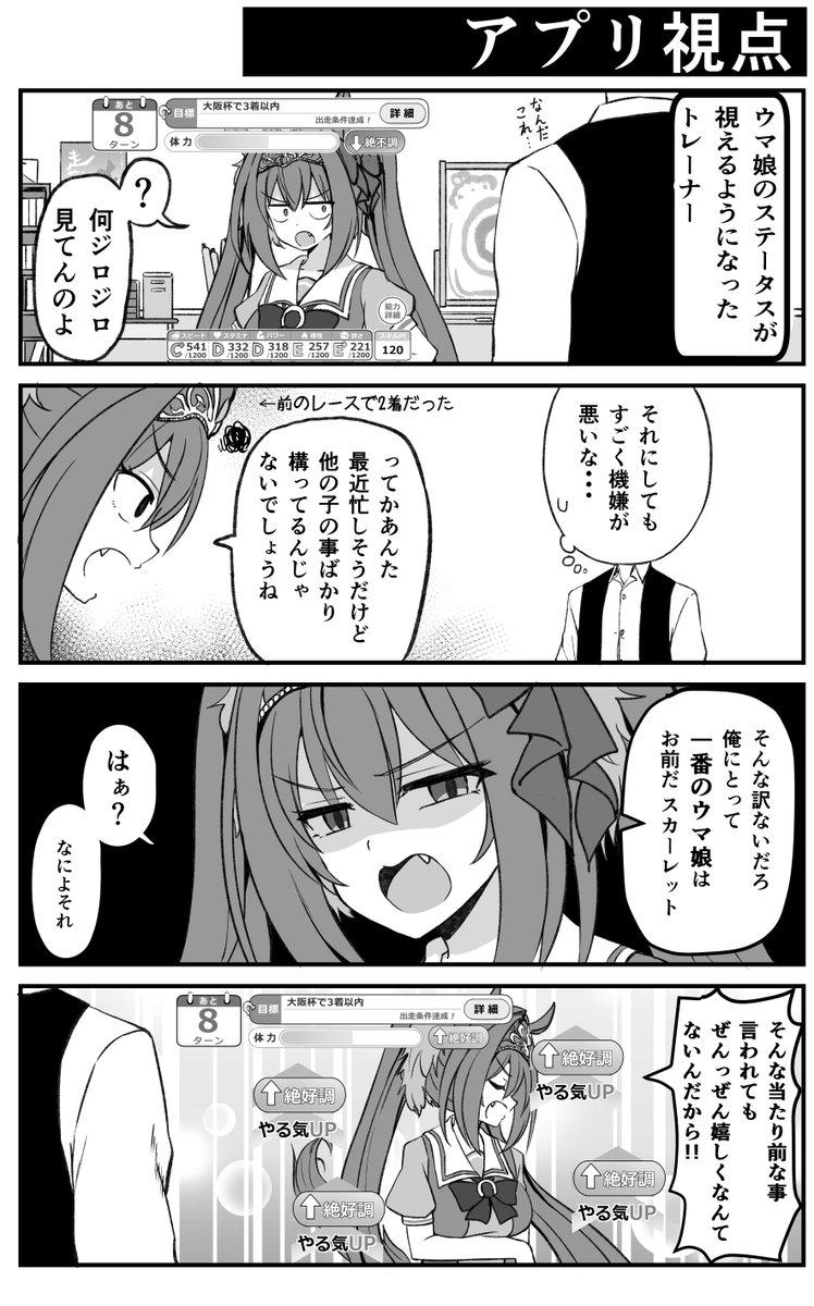 【急募】プリコネを蘇生する方法