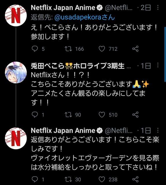 【悲報】兎田ぺこら、事務所を背負わされる