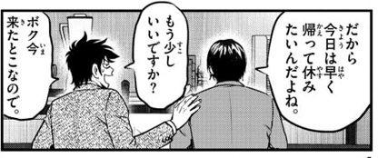 茂野吾郎のメジャーでの成績w