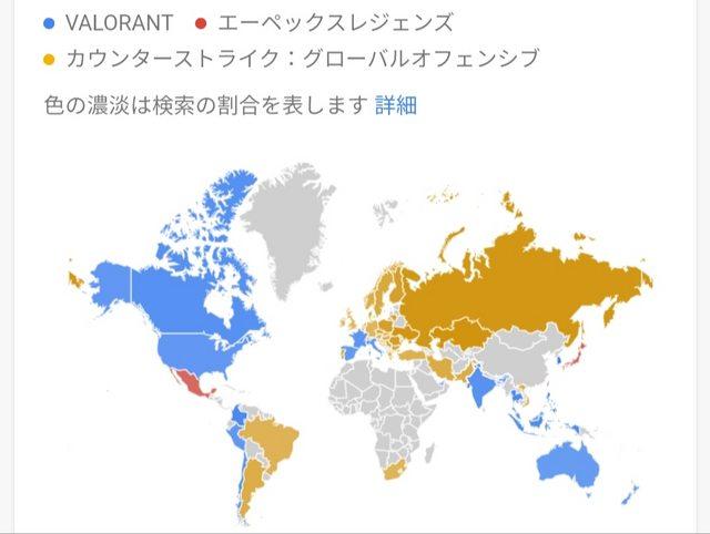 謎の勢力「Apex Legendsは日本人しかやってない!」←大嘘だった